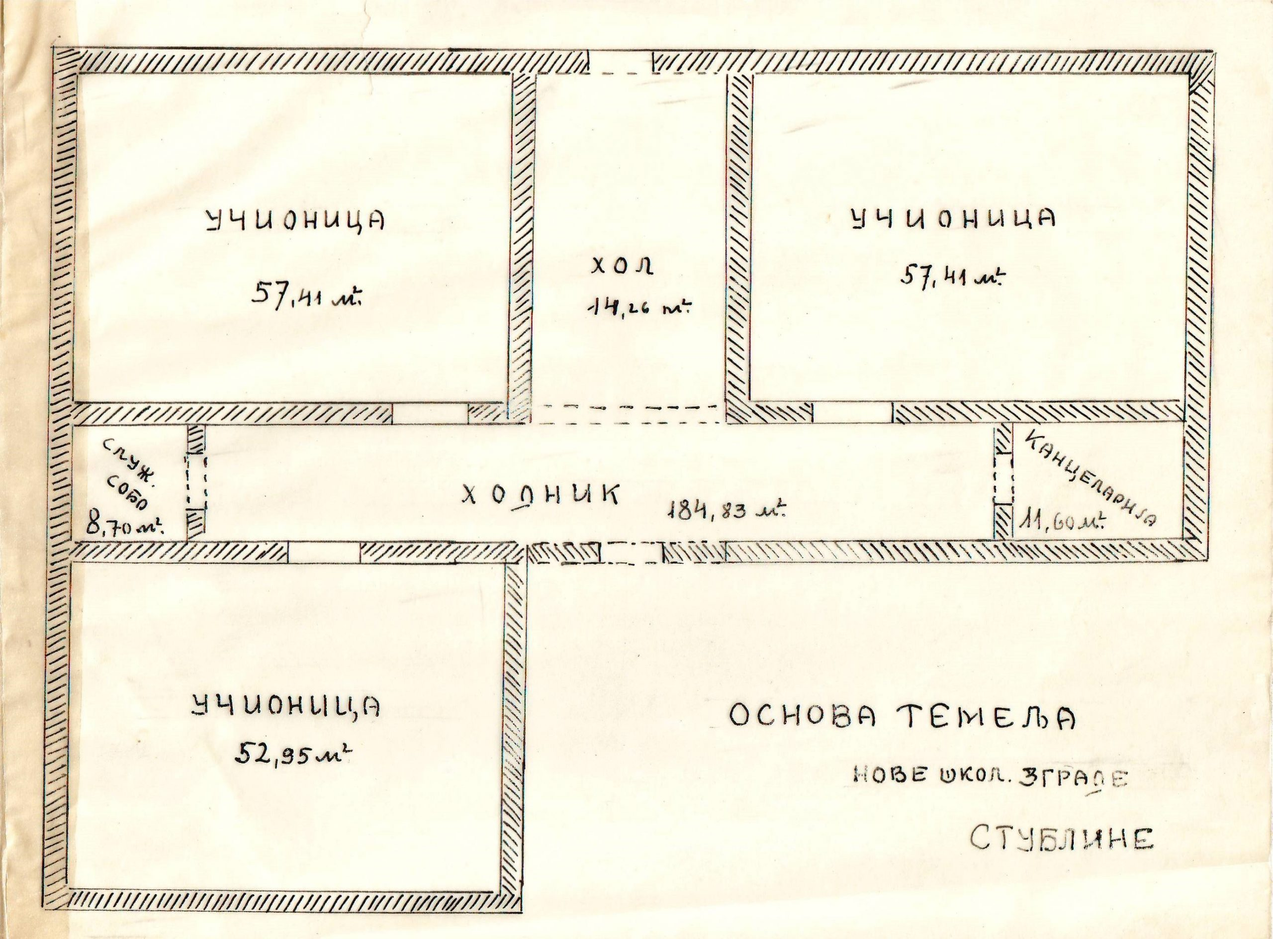 Распоред просторија школске зграде из 1930.