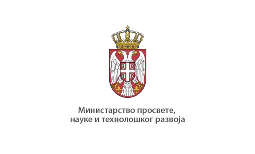 Yaključak Ministarstva prosvete, nauke i tehnološkog razvoja